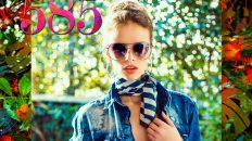 585_revistavero17_view68